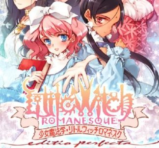 Girlish Grimoire Littlewitch Romanesque Free Download