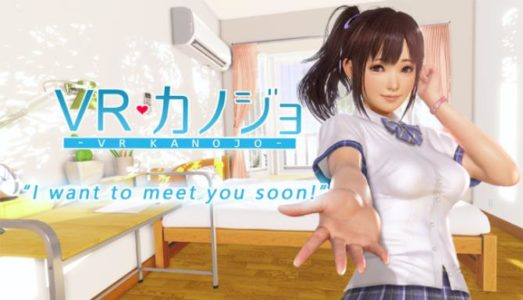 VR Kanojo / VRカノジョ (v1.20) Download free