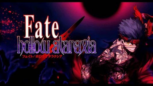 Fate/Hollow Ataraxia Free Download
