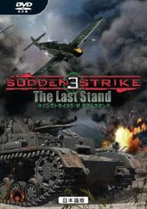 Sudden Strike: The Last Stand Free Download