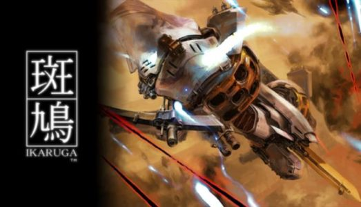 Ikaruga Free Download