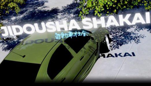 Jidousha Shakai Free Download