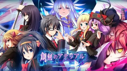 Soukoku no Arterial Free Download