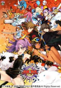 Eiyuu*Senki GOLD Free Download