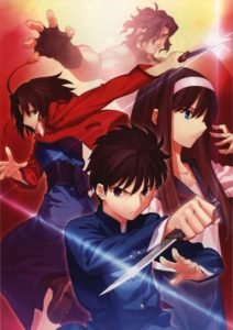 Tsukihime Free Download