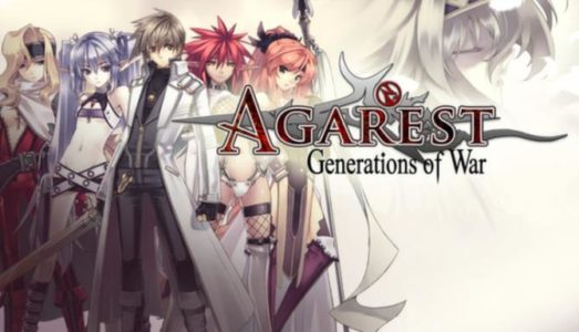Agarest: Generations of War (Collectors Edition) Download free