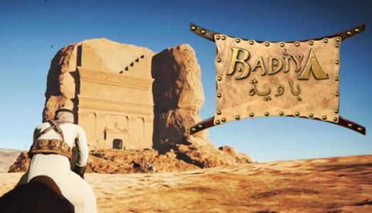 Badiya: Desert Survival (v1.9) Download free