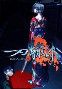 Hanachirasu Free Download
