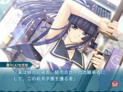 Minna Daisuki Kozukuri Banchou Free Download