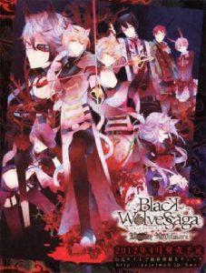 Black Wolves Saga: Bloody Nightmare Free Download