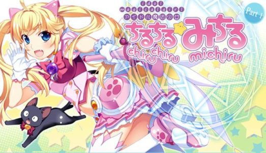 Idol Magical Girl Chiru Chiru Michiru Part 1 Free Download