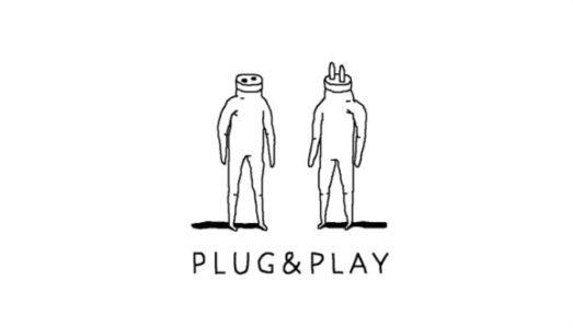Plug Play (v1.1.1) Download free