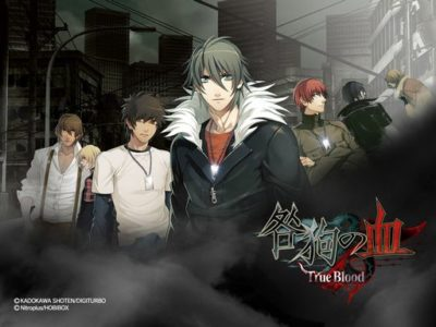 Togainu no Chi Free Download