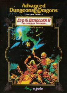 Eye of the Beholder II: The Legend of Darkmoon Free Download