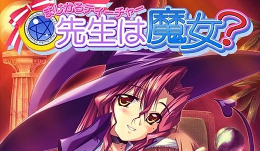 Magical Teacher My Teachers a Mage (English) Download free