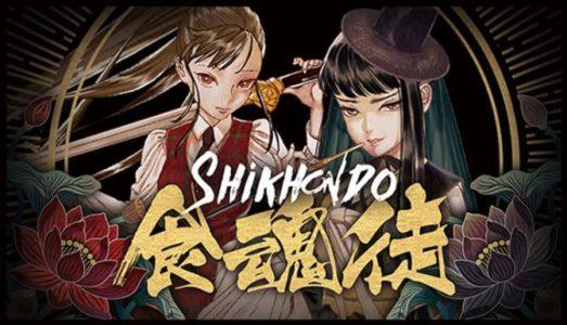 Shikhondo(食魂徒) Soul Eater Download free