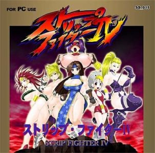 Super Strip Fighter IV Free Download
