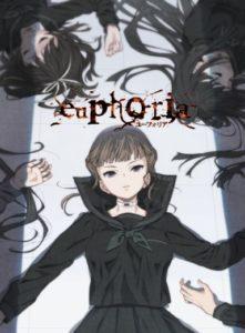 euphoria (Visual Novel) Download free