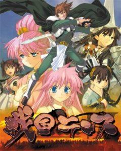 Sengoku Rance Free Download