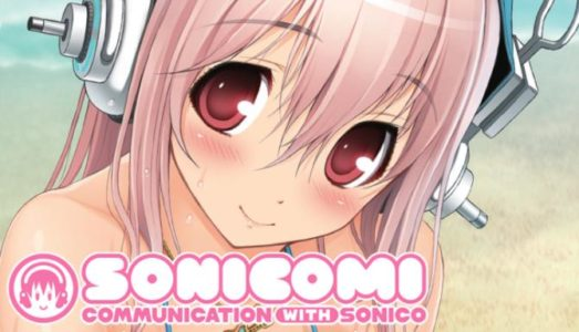 Sonicomi Free Download