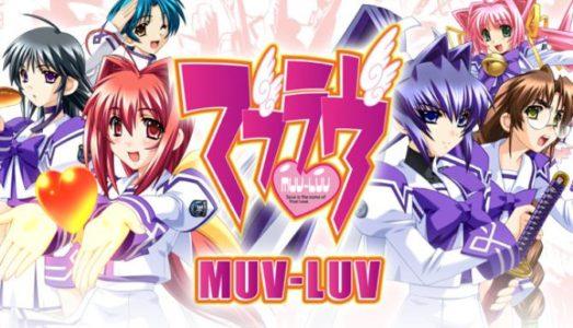Muv-Luv Free Download