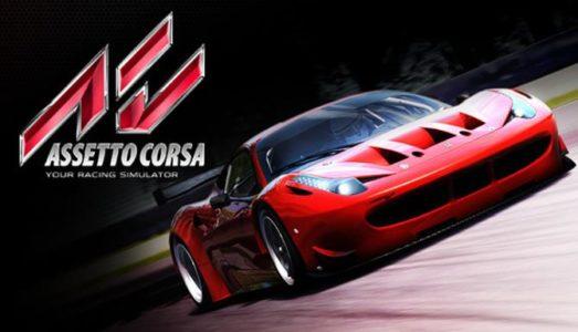 Assetto Corsa (v1.16 ALL DLC) Download free