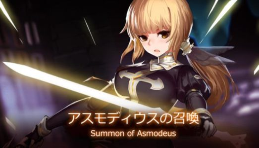 Summon of Asmodeus Free Download