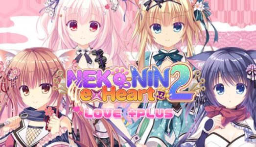 NEKO-NIN exHeart 2 Love +PLUS Free Download