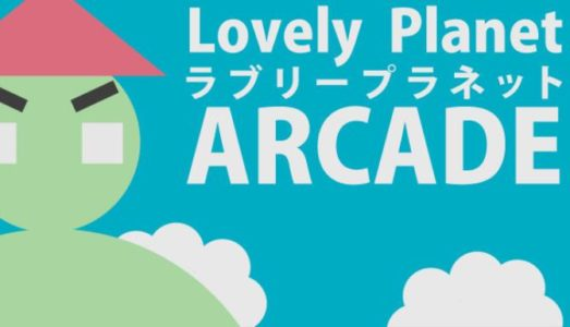 Lovely Planet Arcade Free Download (v1.03)