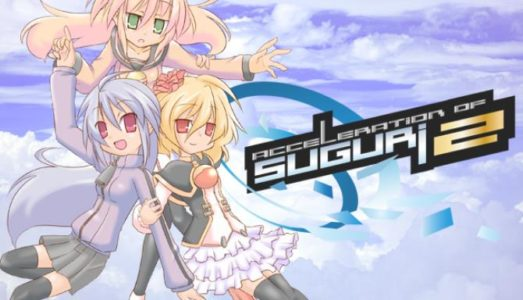 Acceleration of SUGURI 2 Free Download