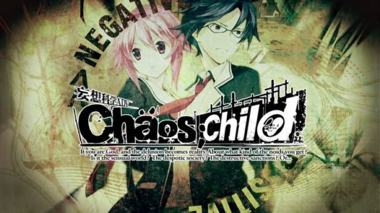 Chaos,Child Free Download