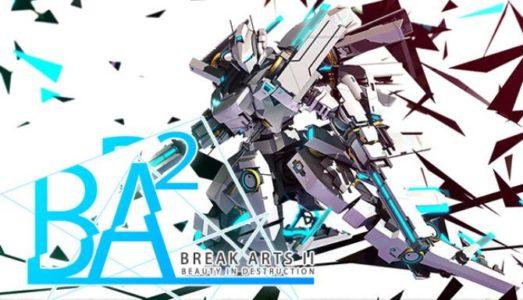 BREAK ARTS II Free Download (v1.1.0.7)