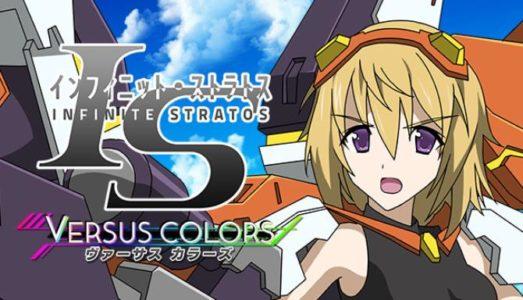 IS -Infinite Stratos- Versus Colors Free Download
