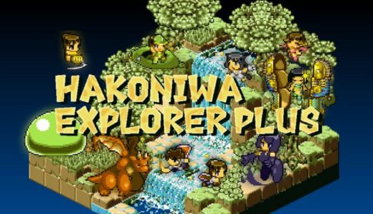 Hakoniwa Explorer Plus Free Download