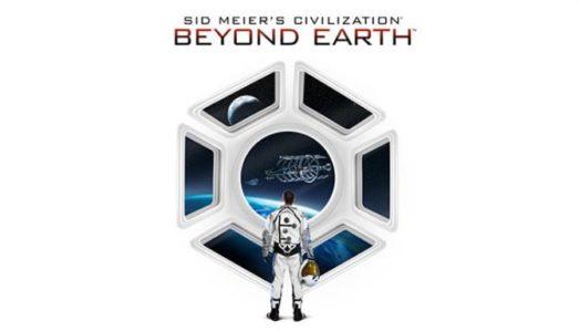 Sid Meiers Civilization: Beyond Earth Free Download (ALL DLC)