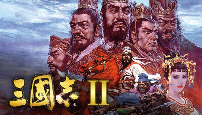Romance of The Three Kingdoms XI Power-Up Kit Free Download