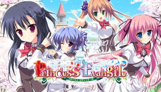 Princess Evangile Free Download