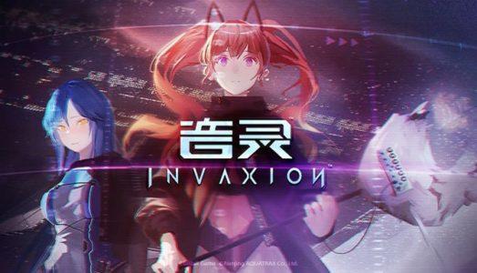 音灵 INVAXION Free Download