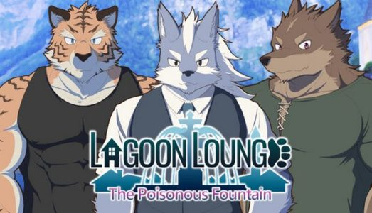 Lagoon Lounge : The Poisonous Fountain Free Download