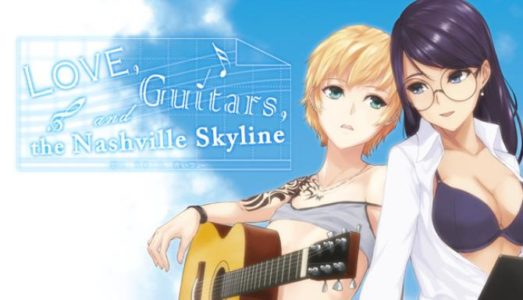 Love, Guitars, and the Nashville Skyline Free Download