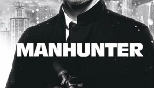Manhunter Free Download
