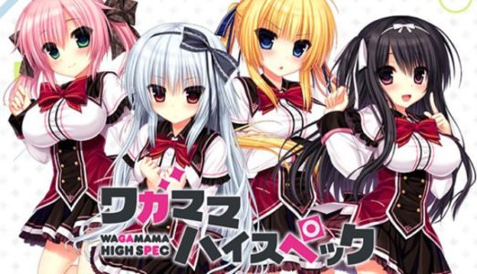 WAGAMAMA HIGH SPEC Free Download (Inclu Adult)