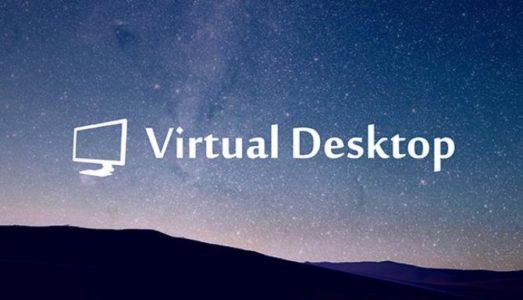 Virtual Desktop Free Download (v1.17)