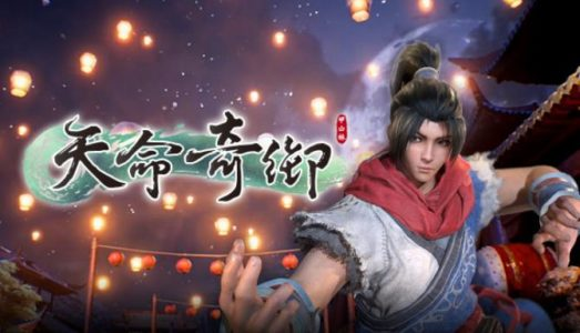 天命奇御 Fate Seeker Free Download