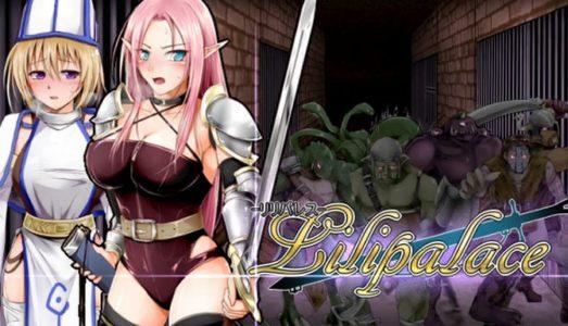 Lilipalace Free Download
