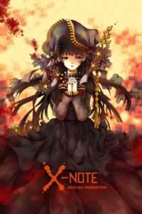 X-note PC Free Download