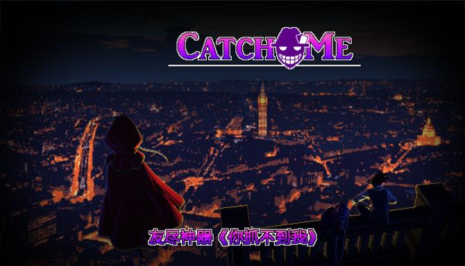 Catch Me Free Download (v0.2.2)